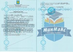 регистрация электролаборатории в ростехнадзоре до 10 кВ