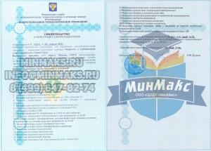 регистрация электролаборатории до 20 кВ в Ростехнадзоре