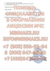 Оформить удостоверение сварщика НАКС, купить удостоверение сварщика НАКС