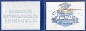 Образец удостоверения машиниста башенного крана, удостоверение машиниста башенного крана фото