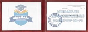 Образец удостоверения машиниста передвижной электростанции, удостоверение машиниста передвижной электростанции фото