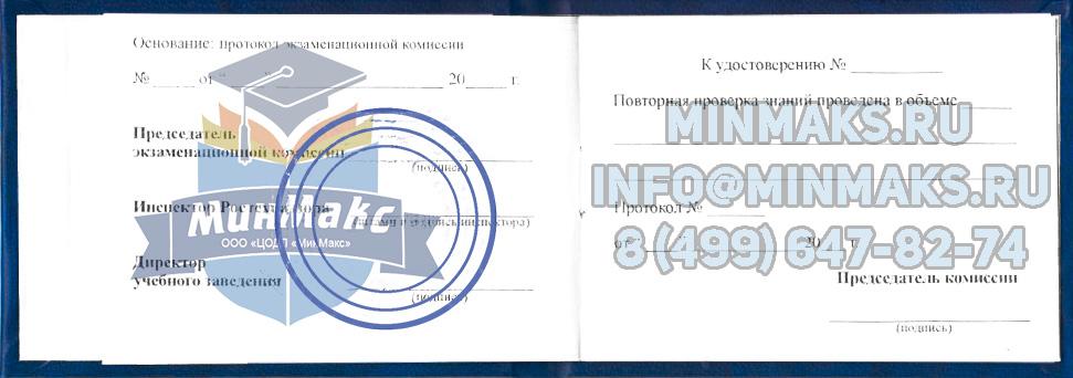 паспорт автокрана образец - фото 5
