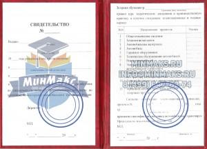 Оформить удостоверение механика автомобильного транспорта, купить удостоверение автомеханика