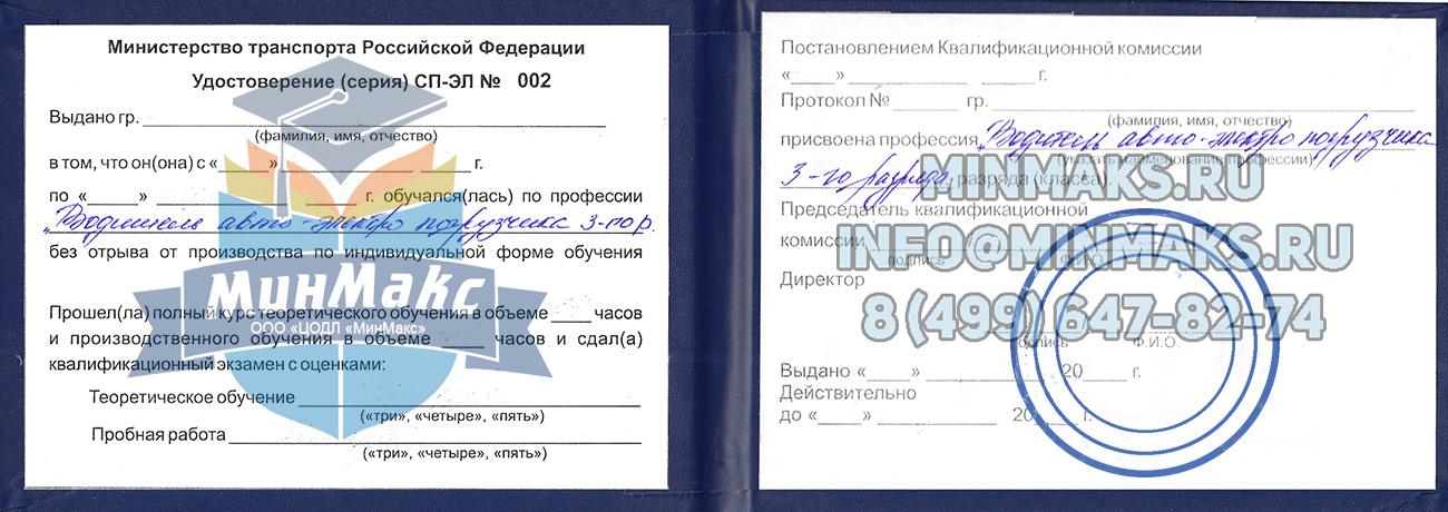Надо ли менять белорусские права на российские